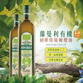《囍瑞 BIOES》蘿曼利有機冷壓特級純橄欖油(750ml/瓶)