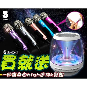 ifive ZERO 二代七彩變化式LED重低音藍牙喇叭(白色)