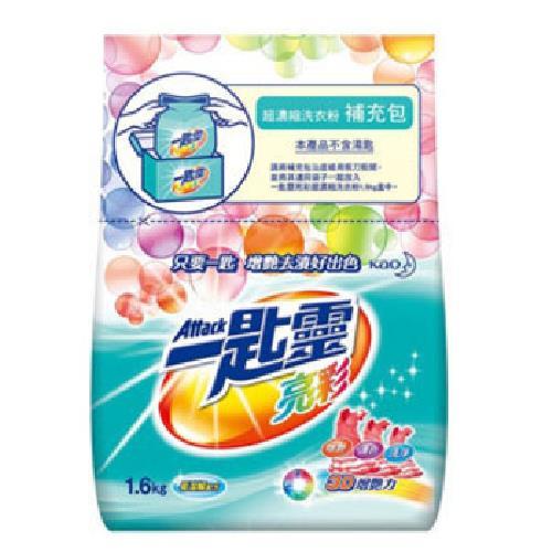 一匙靈 亮彩洗衣粉 補充包(1.6 kg)