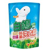 《白鴿》防螨抗菌洗衣精-肉桂防蹣(2000g)