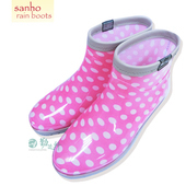 《SANHO》典雅百搭短雨鞋(粉紅色)(粉紅色9)