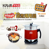 《KRIA可利亞》多功能美食蒸煮兩用鍋KR-D049