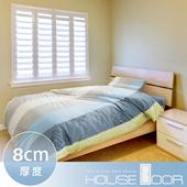 《HouseDoor》魔法絨竹炭記憶床超值組合 威尼斯印象款 8cm厚床墊+枕頭+四季被 單大-3.5台尺寬