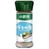 《小磨坊》檸香椒鹽(42g/瓶)