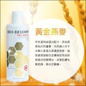 《貝達》天然寵物洗毛精350ml(黃金燕麥)