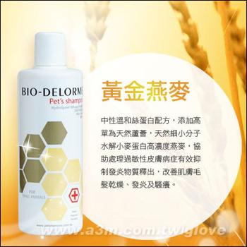 貝達 天然寵物洗毛精350ml(黃金燕麥)