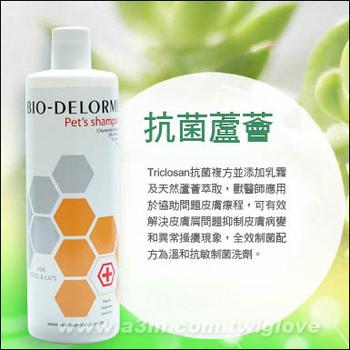 貝達 天然寵物洗毛精350ml(抗菌蘆薈)