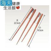 《海夫健康生活館》日本進食輔助筷-樂樂箸 (金屬輔助夾)(小 19.5cm)