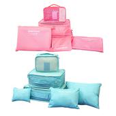 輕旅行防水收納袋 六件組(粉色)