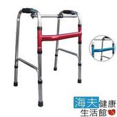 《海夫健康生活館》杏華 1吋固定式 日式豪華輕量型 助行器(藍色)