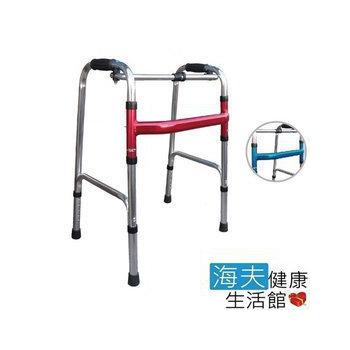 ★結帳現折★海夫健康生活館 杏華 1吋固定式 日式豪華輕量型 助行器(藍色)