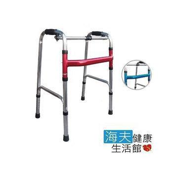 ★結帳現折★海夫健康生活館 杏華 1吋固定式 日式豪華輕量型 助行器(紅色)