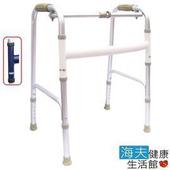 《海夫健康生活館》杏華 1吋固定式 日式強化 助行器(藍)