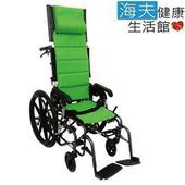 《海夫健康生活館》杏華 特製輪椅 (傾倒擺位)(16吋寬座12吋後大輪)