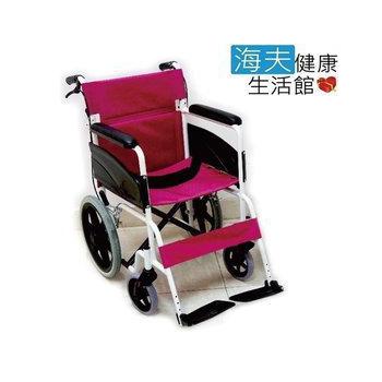 ★結帳現折★海夫健康生活館 杏華 鋁合金 16吋後輪 輕型輪椅 (紅)