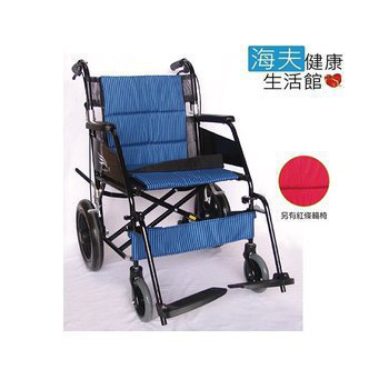 《海夫健康生活館》杏華 鋁合金 12吋後輪 輕型輪椅-藍條/紅條(藍條)