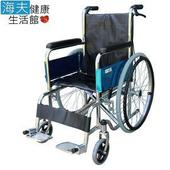 《海夫健康生活館》杏華 鐵製兒科輪椅