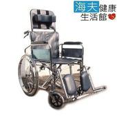 《海夫健康生活館》杏華 鐵製躺式輪椅