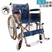 《海夫健康生活館》杏華 鐵製輪椅-電鍍/鋁踏板(電鍍/鋁踏板,單煞)