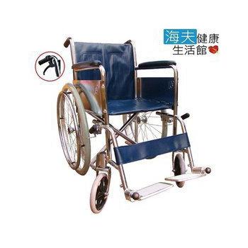 ★結帳現折★海夫健康生活館 杏華 鐵製輪椅-電鍍/鋁踏板(電鍍/鋁踏板,單煞)