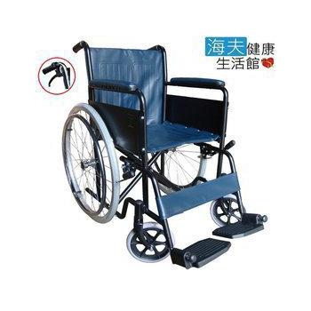 海夫健康生活館 杏華 鐵製輪椅-烤漆/塑踏板(烤漆/塑踏板,單煞)
