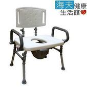 《海夫健康生活館》杏華 鋁合金 座位加寬 便盆椅(座寬51cm (20吋))