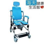 《海夫健康生活館》杏華 旗艦型洗澡便椅+頭靠