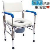 《海夫健康生活館》杏華 固定式 不鏽鋼 便盆椅