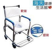 《海夫健康生活館》杏華 附輪 固定式 不鏽鋼 便盆椅(塑背)