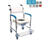《海夫健康生活館》杏華 附輪 鋁合金 固定式 便盆椅