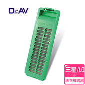 《Dr AV》韓國洗衣機濾網任選(三星/LG(小)洗衣機專用濾網)