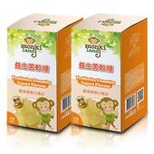 《monkiland》益生菌軟糖-優格口味(80g/盒,共2盒)