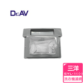 《Dr.AV》NP-010 三洋SYL 洗衣機專用濾網(小)