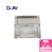 《Dr.AV》NP-006 國際T.S 東元 聲寶 洗衣機專用濾網(小)