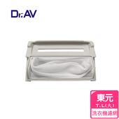 《Dr.AV》NP-005 東元 T.L 洗衣機專用濾網(大)