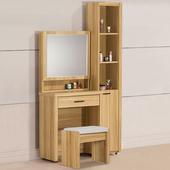 《Homelike》岱爾化妝桌櫃組(含椅子)(淺柚木色)
