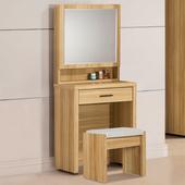 《Homelike》岱爾2尺化妝桌椅組(淺柚木色)