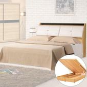 《Homelike》岱爾掀床組-雙人加大6尺(不含床墊)(淺柚木色)