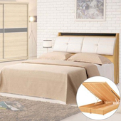 《Homelike》岱爾掀床組-雙人5尺(不含床墊)(淺柚木色)
