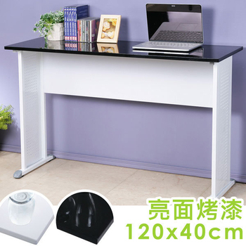 《Homelike》爾文120x40工作桌-亮面烤漆(桌面-黑/桌腳-炫灰)