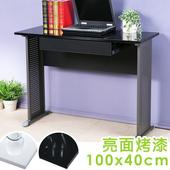 《Homelike》爾文100x40工作桌-亮面烤漆(附抽屜)(桌面-黑/桌腳-炫灰)