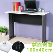 《Homelike》爾文100x40工作桌-亮面烤漆(桌面-黑/桌腳-炫灰)