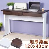 《Homelike》爾文120x40工作桌-加厚桌面(附二抽屜)(桌面-胡桃/桌腳-炫灰)