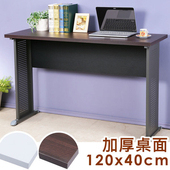 《Homelike》爾文120x40工作桌-加厚桌面(桌面-胡桃/桌腳-炫灰)