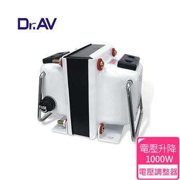 Dr.AV GTC-1000 專業型升降電壓調整器(專業型)