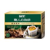 《UCC》經典風味濾掛式咖啡8G*24包 $219