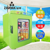 《ZANWA晶華》冷熱兩用電子行動冰箱/冷藏箱/保溫箱/孵蛋機 CLT-25G(CLT-25G)