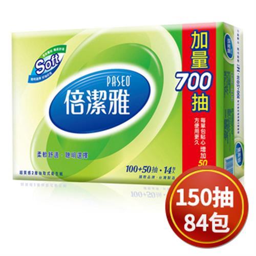 《倍潔雅》超質感抽取式衛生紙(150抽*14包*6串)