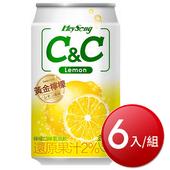 《黑松》C&C 檸檬(330ml*6罐/組)