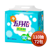 《五月花》新柔韌抽取式衛生紙(110抽*12包*6袋)